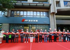 Reopening of our partner's showroom in Taiwan