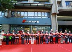 Neueröffnung Showroom unseres Partners aus Taiwan